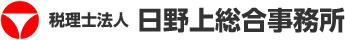 HINOKAMI